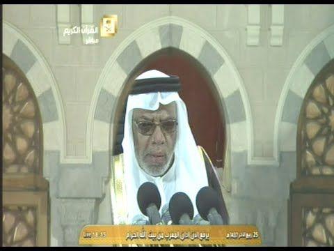 الأذان من بيت الله الحرام للمؤذن / أحمد بن عبدالله بصنوي