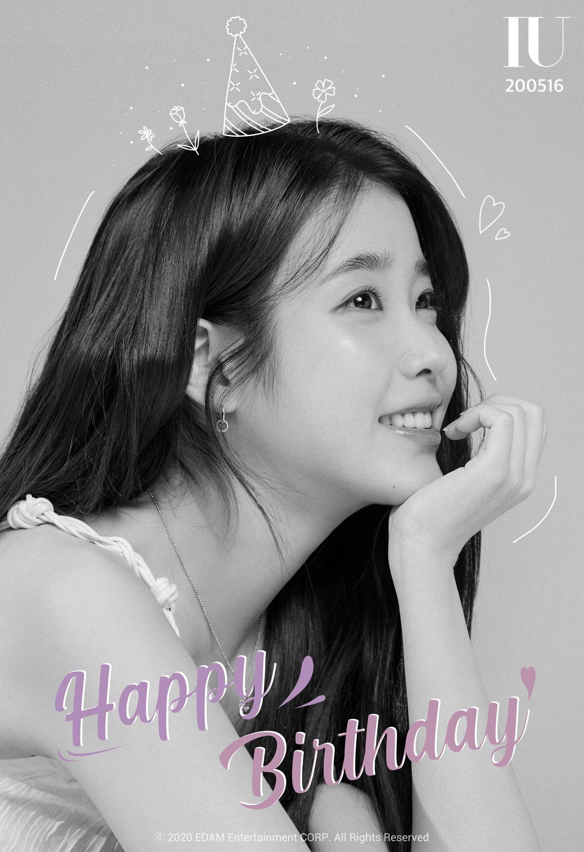 Pin by 𝐉𝐢𝐚𝐡_ on IU in 2020 Happy birthday my love, Happy