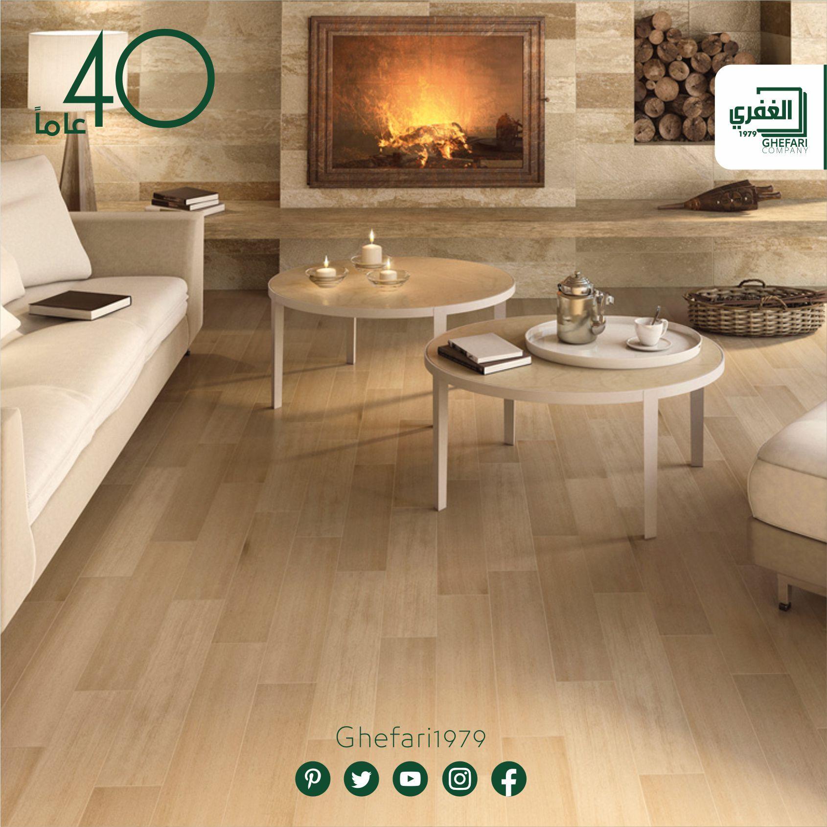 باركيه بورسلان مقاس 15x60 اسباني الصنع موديلات 2020 2019 للمزيد زورونا على موقع الشركة Www Ghefari Com الرقم المجاني Coffee Table Home Decor Furniture
