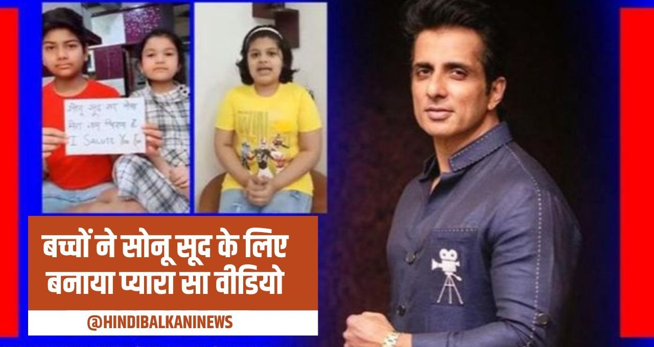Birthday Special: Sonu Sood is the mine of talent, apart