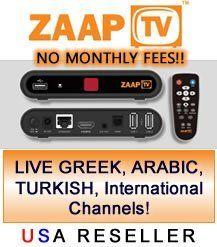 Zaaptv Hd209n Iptv Receiver By Zaaptv 391 00 Features 220