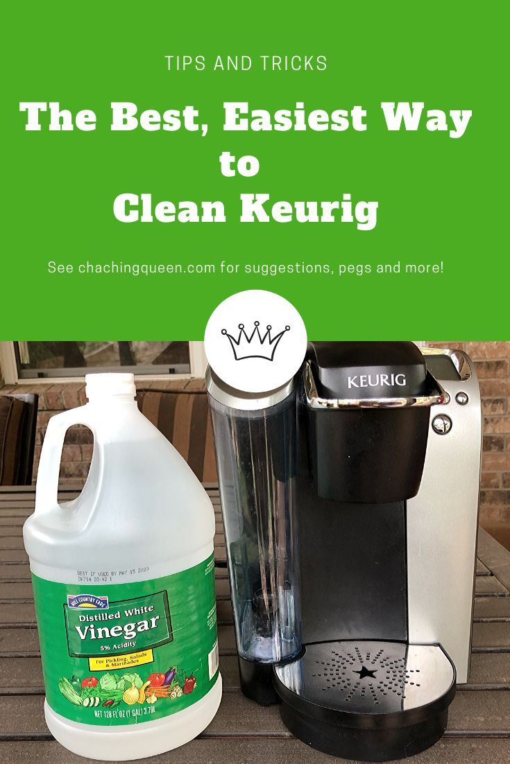 How to Clean A Keurig Coffee Maker with Vinegar Cleaning