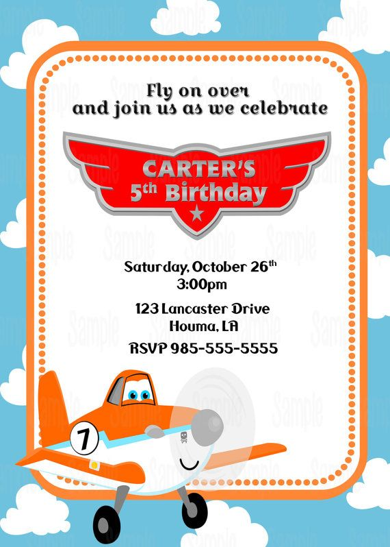 Printable Planes Birthday Party Invitation Plus FREE Blank Matching Thank You Card