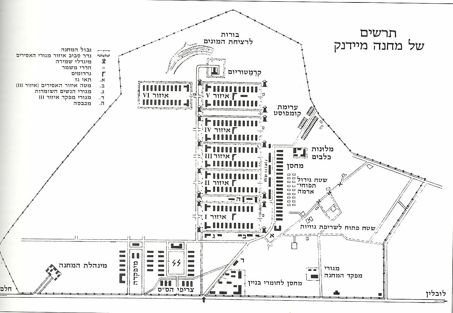 map of majdanek - Google Search | March of the Living | March of the Koldichevo Concentration Camp Map Of on treblinka concentration camp, arbeitsdorf concentration camp, the holocaust concentration camp, the arriving at concentration camp, black triangle concentration camp, bolzano concentration camp, janowska concentration camp, budzyn concentration camp, riga concentration camp,