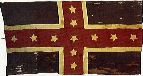 1st Tennessee Infantry Possible The Unit Designation Of This Flag Has Come Into Question In Recent Years Civil War Flags American Civil War Civil War Photos