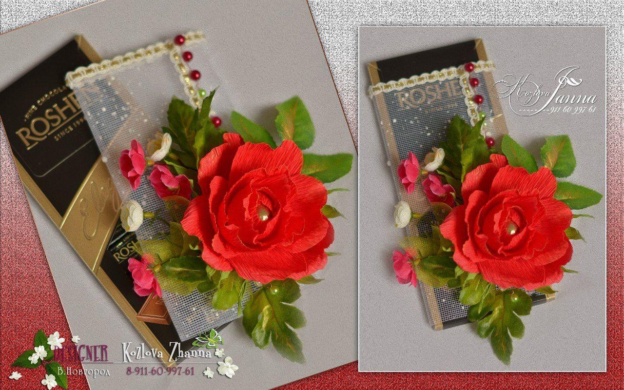 Картинки новогодние, и открытки из конфет