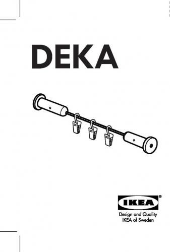 deka curtain wire assembly instructions