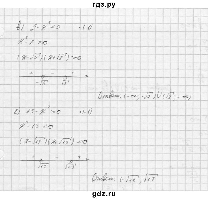 Гдз по физикезадачник7-9кл