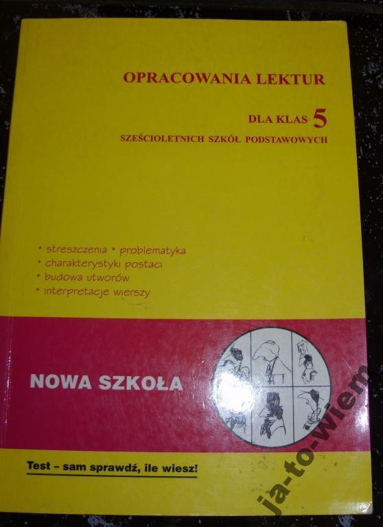 Opracowania Lektur Dla Klas 5 Lech Tarkowski 4546192099 Oficjalne Archiwum Allegro