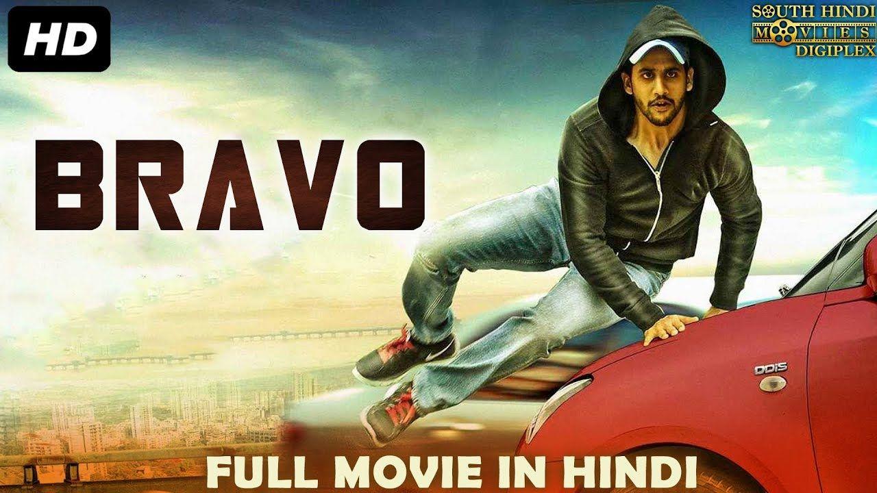 BRAVO (2019) Hindi Dubbed Movie New hindi movie, Hindi
