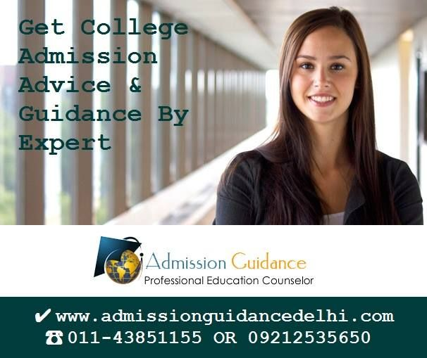Get College Admission Advice & Guidance By Expert 📚🗞🎓 🎯 Need Help With College  Admission? Get Admissions information that's Just Right for you.