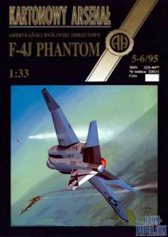 M1:33, Halinski Kartonowy arsenal 5-6 / 1995 McDonnell D