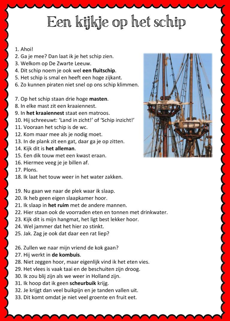 Plusboekje thema piraten