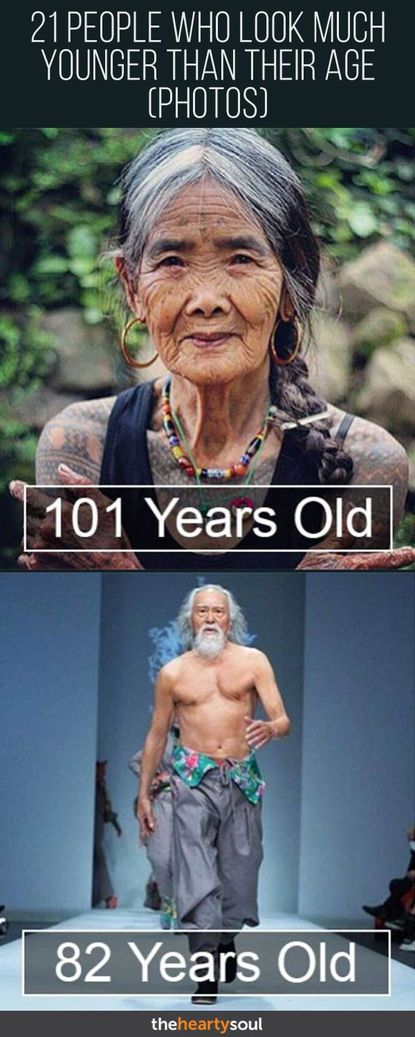 21 People Who Look Much Younger Than Their Age