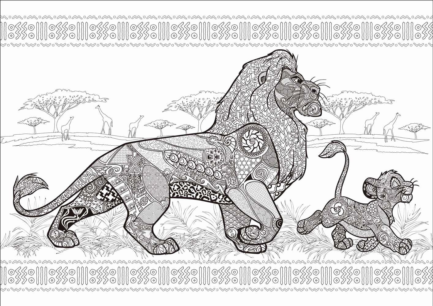 Animal Coloring Book Lion Beautiful ディズニー アニマムã