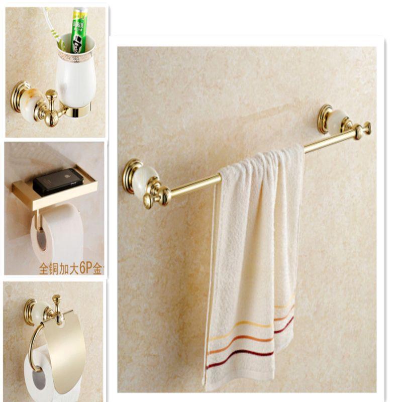 Bathroom hardware accessories kit with jade towel bar shelf/ towel ...