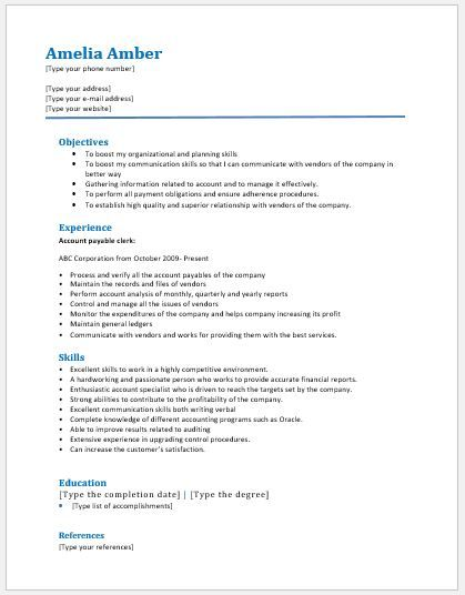 Account Payable Clerk Resume DOWNLOAD at http\/\/writeresume2org - examples of accounts payable resumes