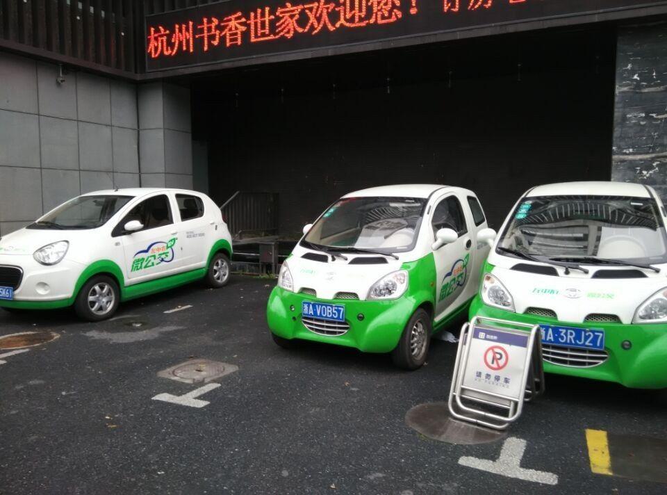 ZZY Car Rentals spots open everywhere. Car rental, Car