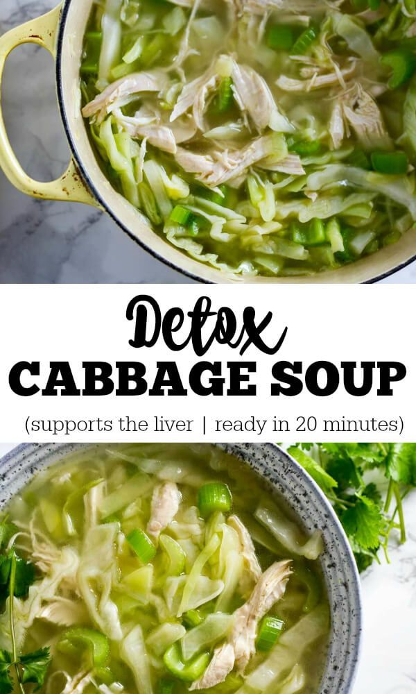 Detox cabbage soup is an easy way to give your liver a little love Just a few simple ingredients Ready in 20 minutes Makes 23 servings LOADED with all the liver healing f...