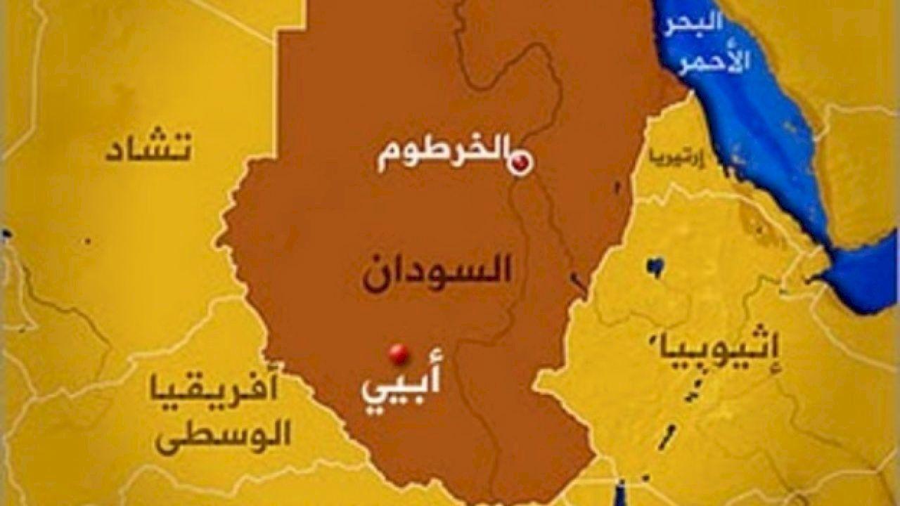 أين تقع السودان Map Movie Posters Ethiopia