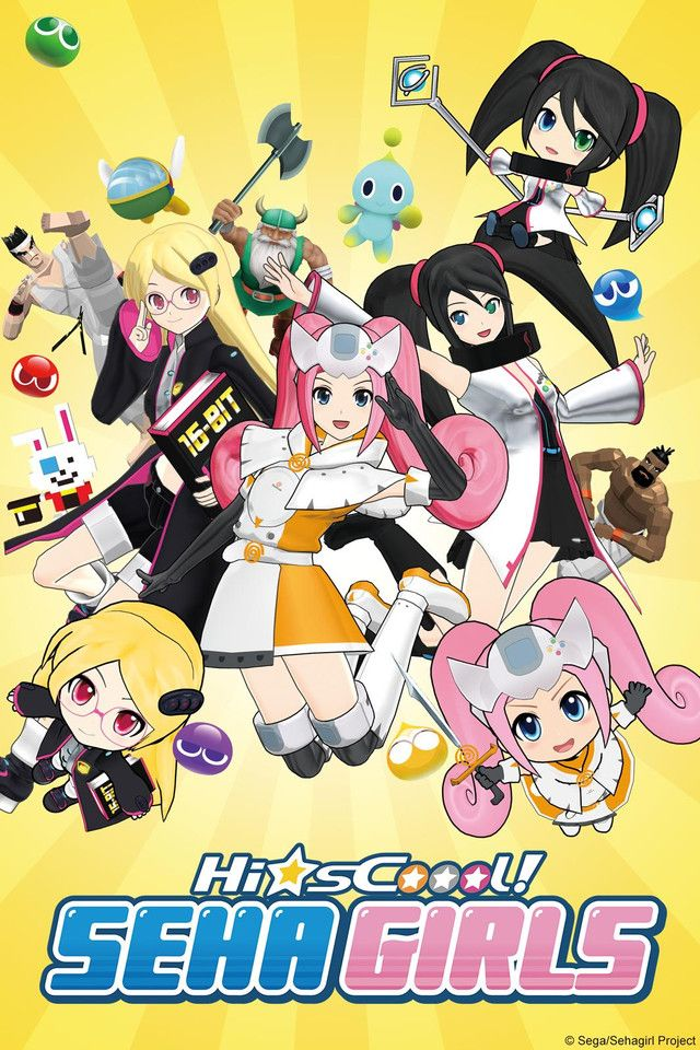 Crunchyroll HisCool! Seha Girls Episodios completos en