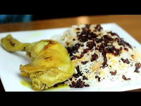 Zereshk polo ba morgh recipe barberry rice saffron chicken food forumfinder Images