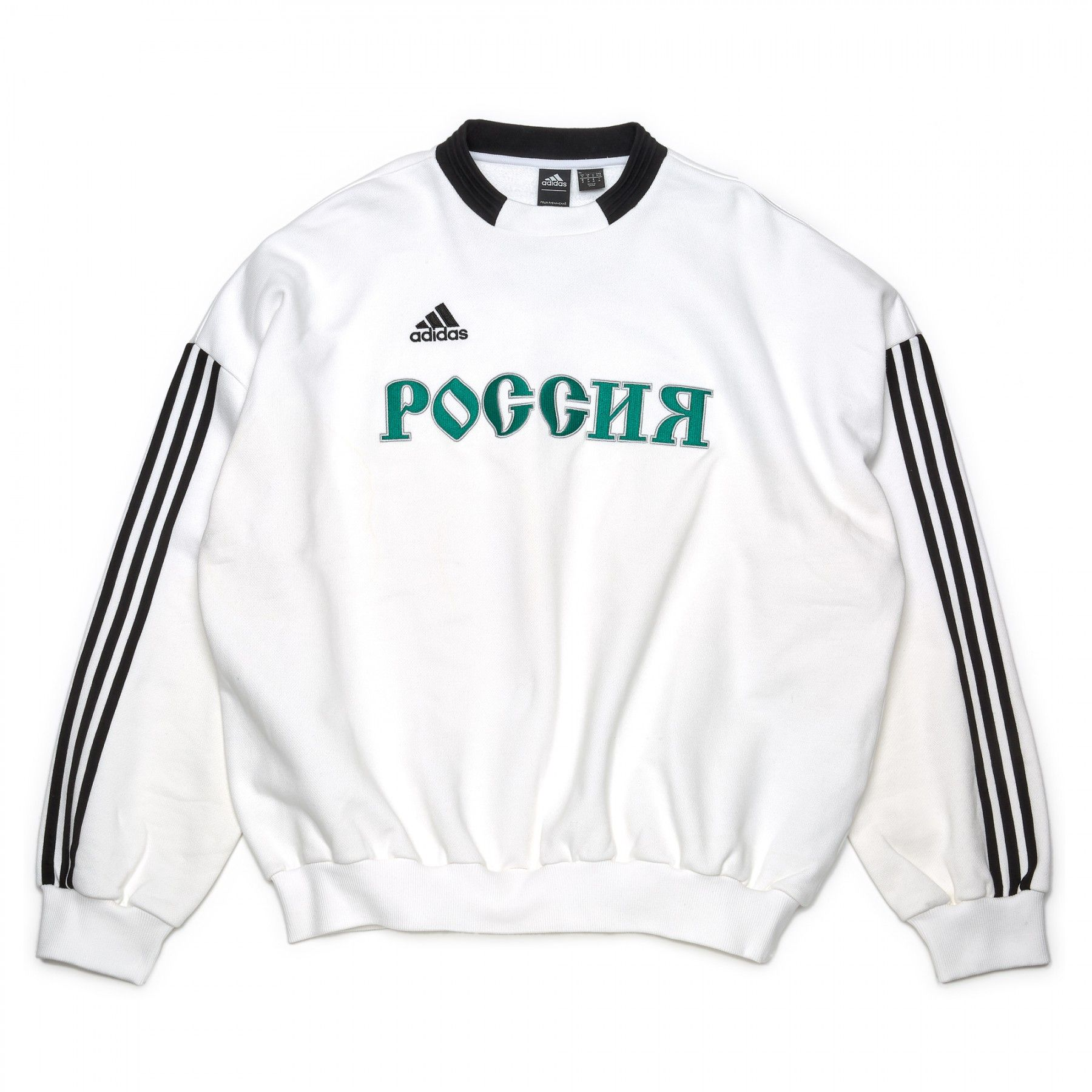 Gosha Rubchinskiy Adidas Sweat Top White [ 1800 x 1800 Pixel ]