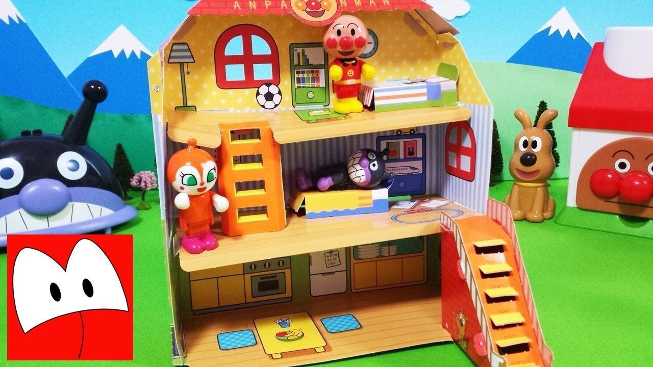 Image Result For Anpanman House Cute Illustration Illustration