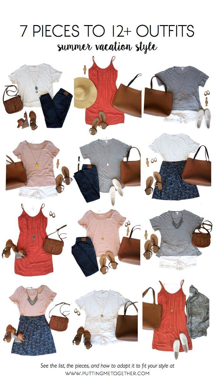 beach travel capsule wardrobe Summer Vacation Packing List - 7 Pieces 12 Outfits