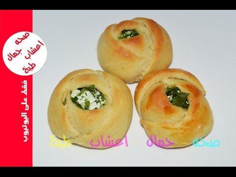 فطائر محشية سهلة وخفيفة العجينة السحرية لعمل المعجنات الهشة Breakfast Sandwich Recipes Recipes Breakfast Sandwich