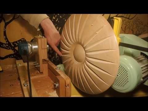 "Tokar Art - Woodturning 70 ""Sun Disc & Cosmic Eye"""