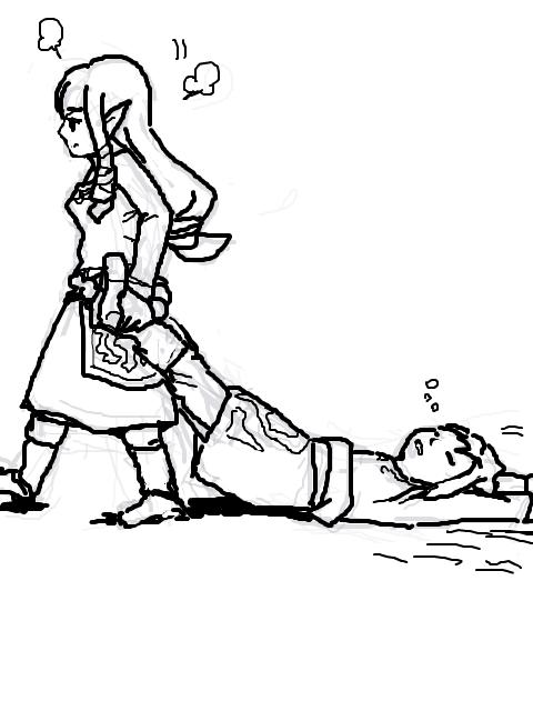 Link get up you big bum!