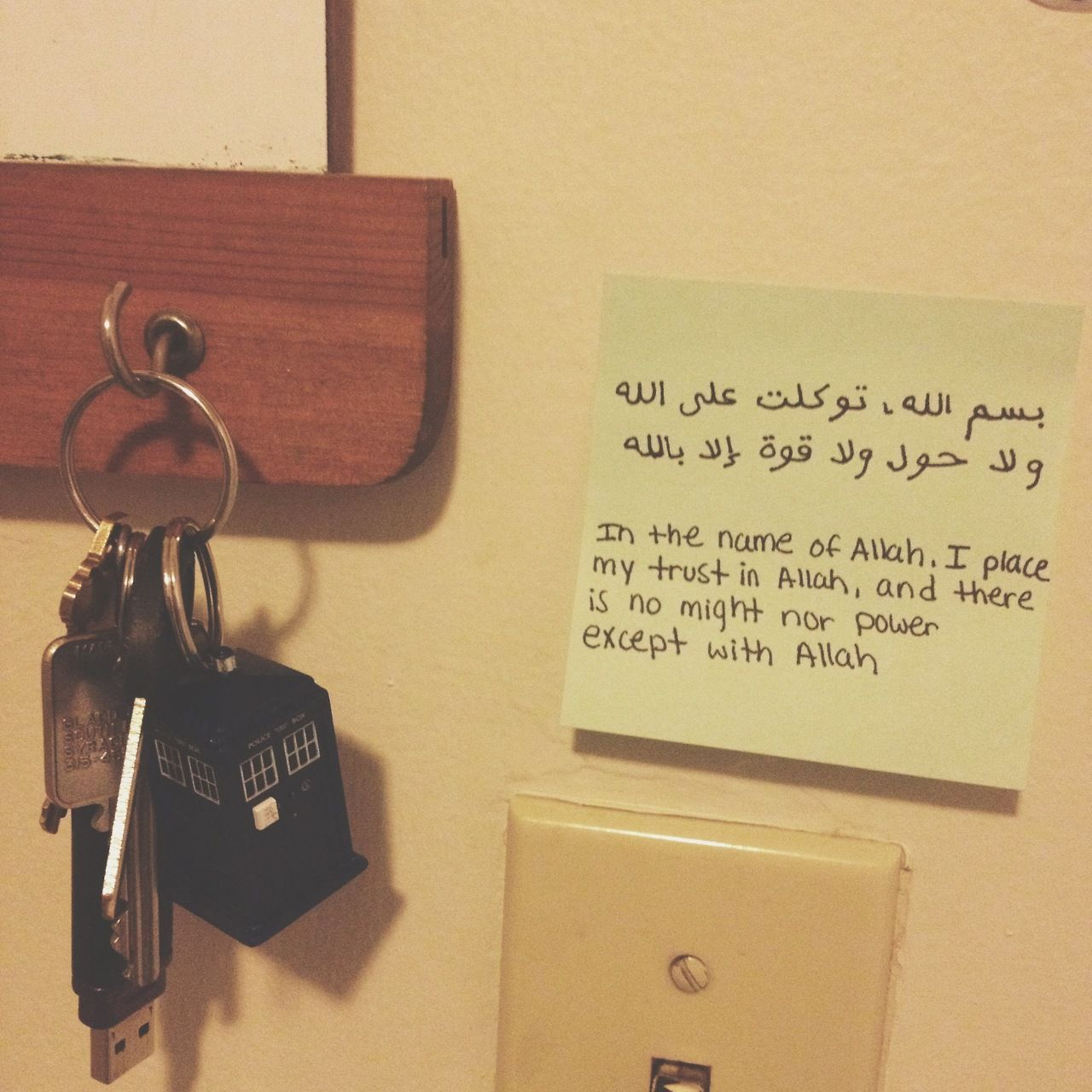 Islamic Quotes When Leaving Home House