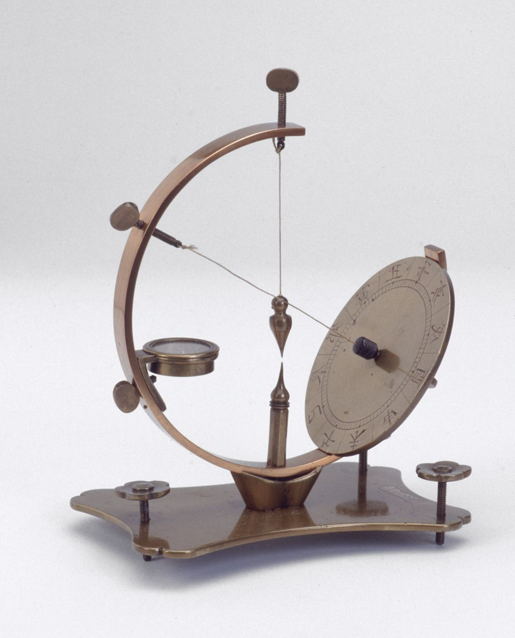 Equinoctial Dial National Maritime Museum Antediluvian