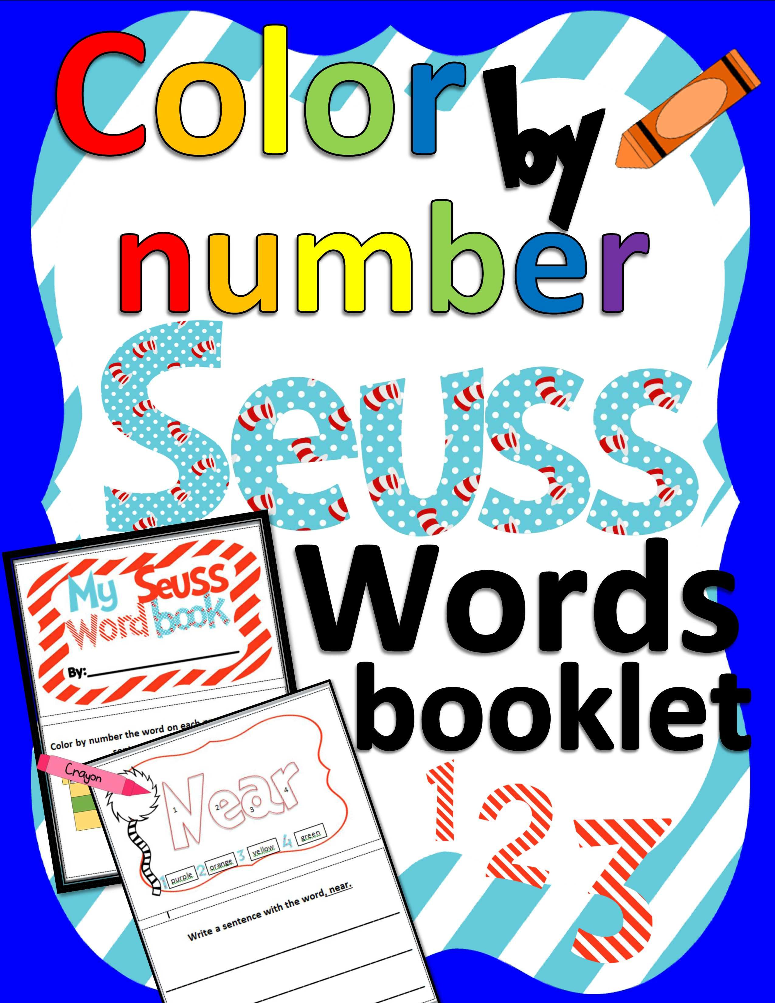 Tech Girl :: Color by Number Seuss Words Booklet 27 Pages | {shop ...