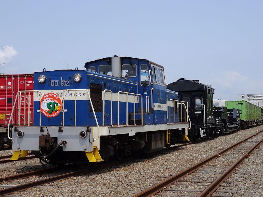 Dd60 2神奈川臨海鉄道 Eisenbahn