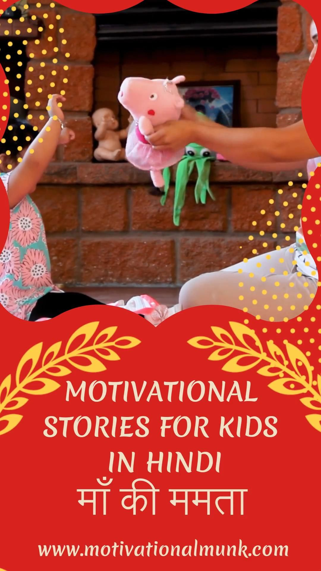 Motivational Story For Kids In Hindi Video In 2020 Motivational Stories Stories For Kids Inspirational Stories For Kids [ 1920 x 1080 Pixel ]