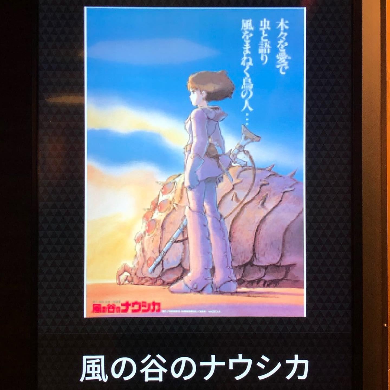 映画風の谷のナウシカ はじめ映画館で鑑賞dvdでは少々説教くさく感じてちょっと苦手な作品だったでも劇場で世界観に浸ることではじめて感動できたやはり劇場で観るべき作品ということか 風の谷のナウシカ ジブリ 宮崎駿 映画 movie アニメーション アニメ book