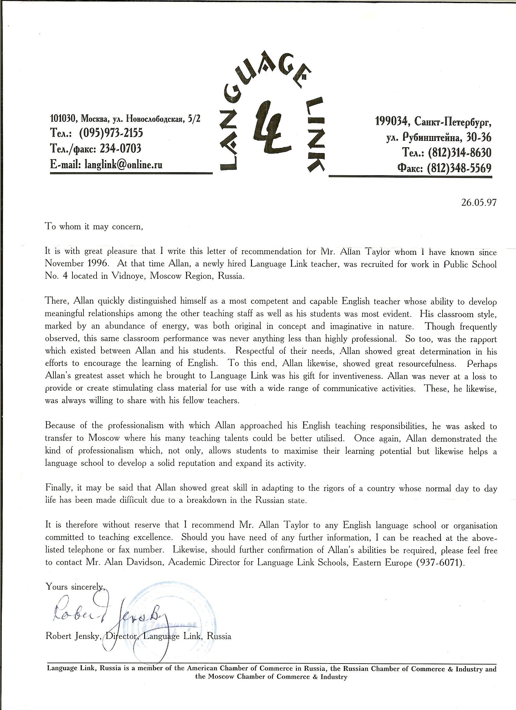 Recommendation letter sample for student elementary httpwww recommendation letter sample for student elementary httpresumecareerfo spiritdancerdesigns Image collections