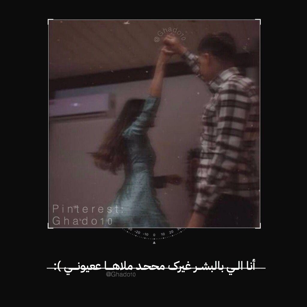 اكسبلور اقتباسات رمزيات حب العراق السعودية الامارات الخليج اطفال ایران Explore Love Kids Beautiful Arabic Words Islamic Love Quotes Love Words