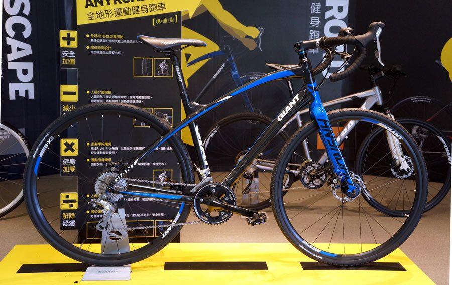 2013 Giant Anyroad Dirt Road Disc Brake Road Bike Cycling