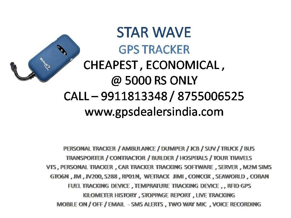 gps tracking system selling best gps tracker very cheap cost 5000rs