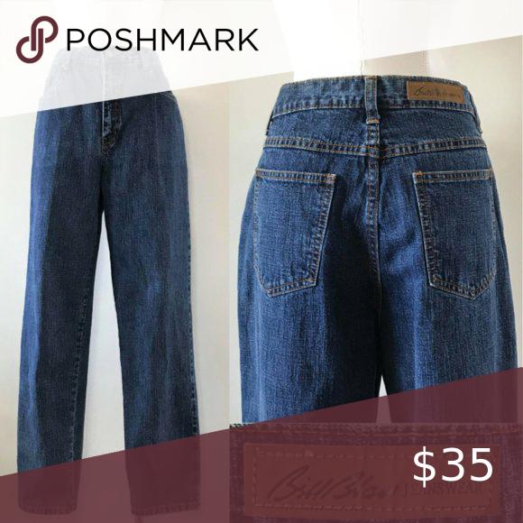 Vintage Bill Blass Ultra High Waisted Jeans Ultra High Waisted Jeans High Waisted Jeans Vintage High Waist Jeans