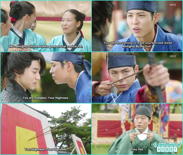Beyun Yeon And Crown Prince Arrow Shooting