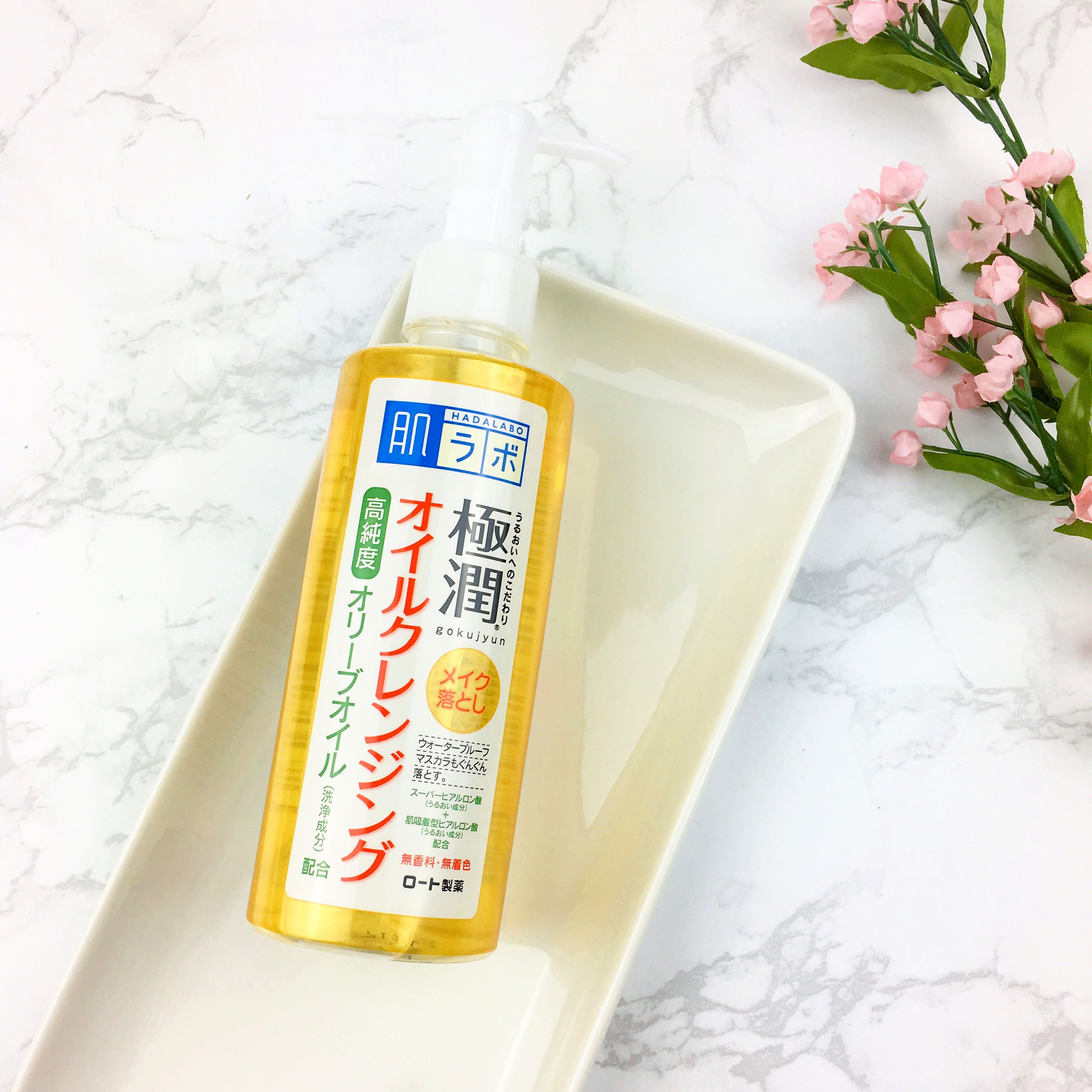 Hada Labo GokuJyun Oil Cleansing Makeup Remover. It