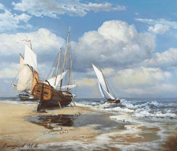 Морской ветер - Михаил Сатаров