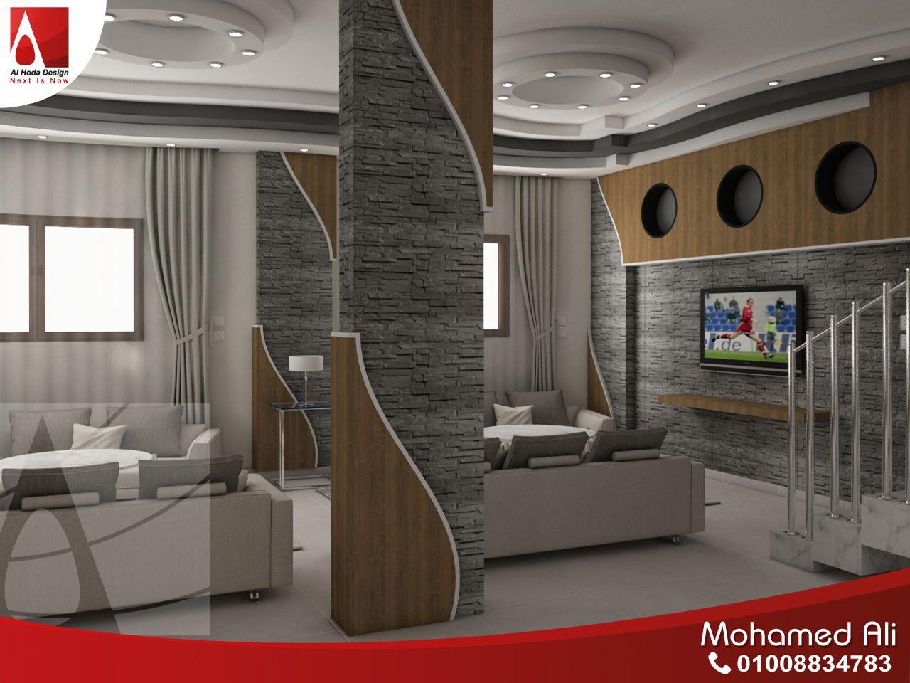 منطقة الليفينج بالاعمدة تم تجليدها بحجر وخشب مكسى بالقشرة Column Design Design Home