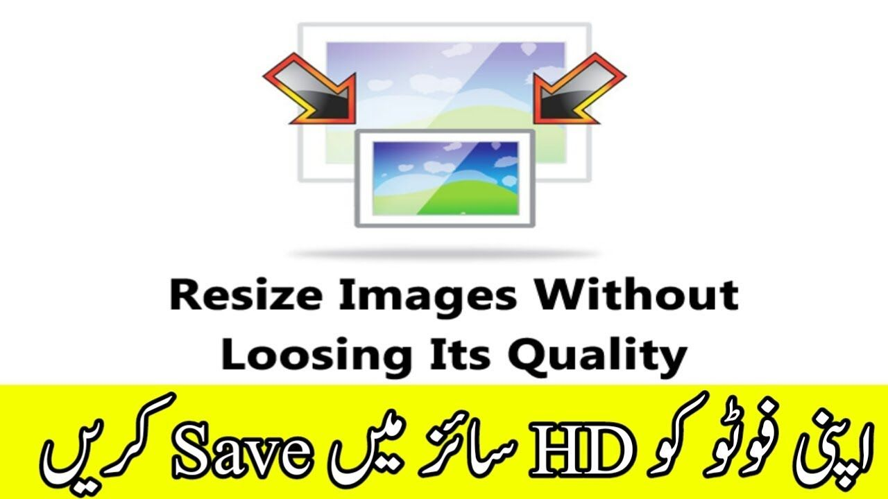 How to Resize Image Without Losing Quality Trick 2019