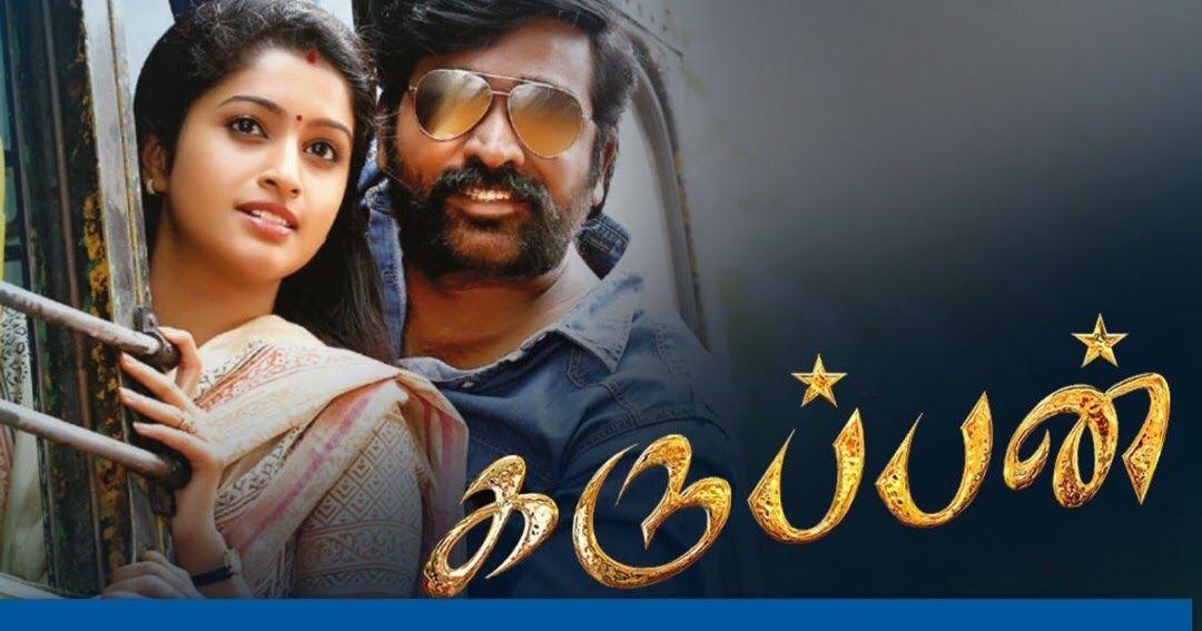 Anaconda 3 Tamil Dubbing Movies Snakes Movies Anaconda Hindi Movies Online Old Bollywood Movies