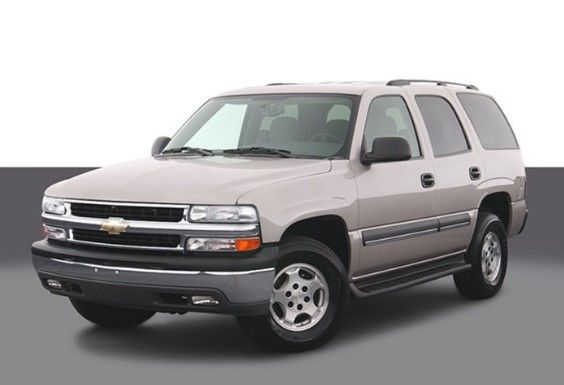 2005 Chevrolet Tahoe Owners Manual